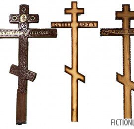 Крест (55)