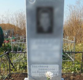Памятник из мрамора №42